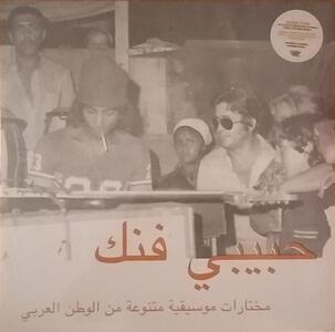 Habibi Funk. An Eclectic - Vinile LP