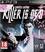 Videogioco Killer is Dead Limited Edition PlayStation3 0