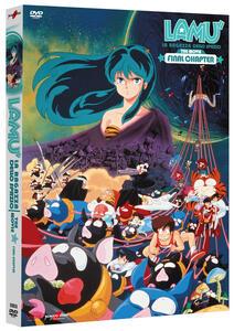 Film Lamù, la ragazza dello spazio Final Chapter (DVD) Satoshi Dezaki