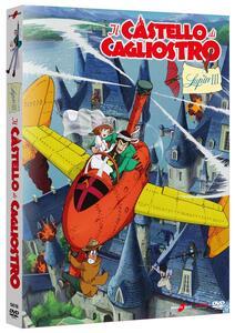 Film Lupin III. Il castello di Cagliostro (DVD) Hayao Miyazaki