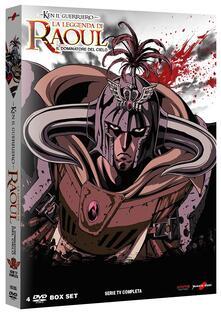 Ken il Guerriero. La leggenda di Raoul il dominatore del cielo (4 DVD) di Abe Masahi - DVD