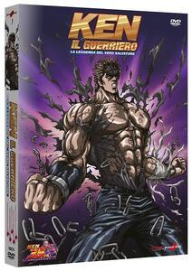 Ken il guerriero. La leggenda del vero salvatore (DVD) di Kobun Shizuno - DVD