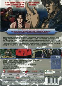 Ken il guerriero. La leggenda del vero salvatore (DVD) di Kobun Shizuno - DVD - 3