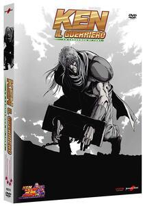 Ken il Guerriero. La leggenda di Toki (DVD) - DVD