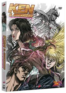 Ken il guerriero. La leggenda di Julia (DVD) - DVD