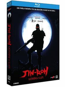 Jin-Roh. Uomini e lupi (2 DVD) - DVD