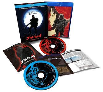 Jin-Roh. Uomini e lupi (2 DVD) - DVD - 2