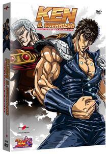 Film Ken il guerriero. La leggenda di Hokuto (DVD) Ashida Toyoo