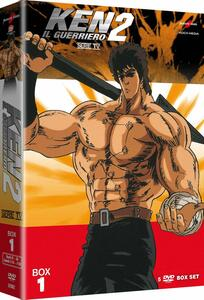 Ken Il Guerriero. Serie 2 vol.1 di Toyoo Ashida - DVD
