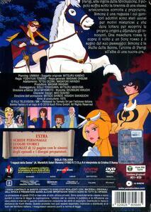 Il tulipano nero (10 DVD) di Yoshiyuki Tomino,Masaaki Osumi - DVD - 2