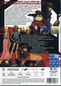 Gun Frontier (4 DVD) - DVD - 2
