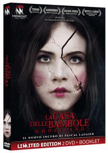 La casa delle bambole (2 DVD) di Pascal Laugier - DVD