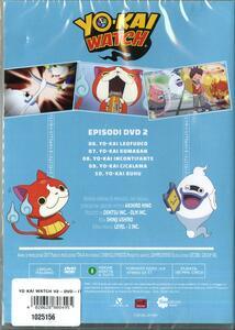 Yo-kai Watch. Vol. 2 (DVD) - DVD - 2