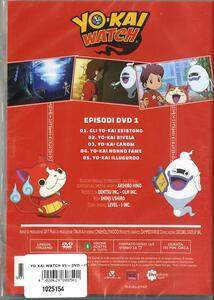 Yo-kai Watch. Vol. 1 (DVD) - DVD - 2