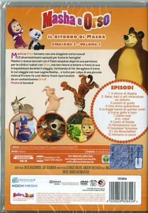 Masha e Orso. Il ritorno di Masha. Stagione 3. Vol. 1 (DVD) - DVD - 2