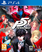 Videogioco Persona 5 Day One Edition con Steelbook - PS4 PlayStation4 0