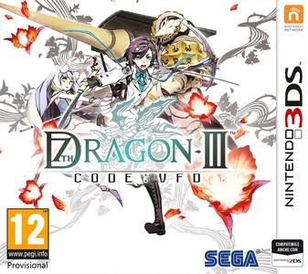 Videogioco 7th Dragon III - 3DS Nintendo 3DS
