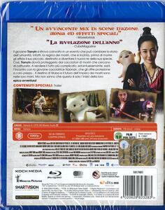Il regno di Wuba di Raman Hui - Blu-ray - 2