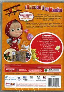 I racconti di Masha. Vol. 1. Cappuccetto Rosso e altre storie - DVD - 2