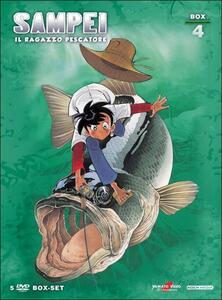 Sampei. Il ragazzo pescatore. Parte 4 (5 DVD) - DVD