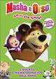 Cover Dvd Masha e Orso - Amici per sempre