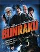 Cover Dvd DVD Bunraku