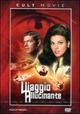 Cover Dvd Viaggio allucinante