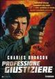Cover Dvd Professione giustiziere