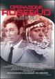 Cover Dvd DVD Operazione Rosebud