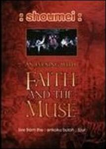 Faith And The Muse. Shoumei - DVD