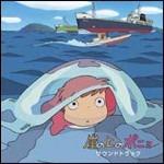 Cover CD Colonna sonora Ponyo sulla scogliera
