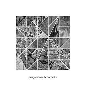 Umbrella Ep - Vinile LP di Cornelius,Penguin Cafe