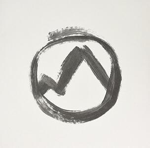 Erased Tapes - Vinile LP