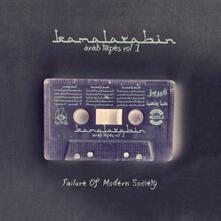 Arab Tapes... - CD Audio di Kamalarabin