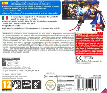 Videogioco BlazBlue Continuum Shift 2 Nintendo 3DS 1