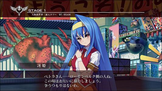 Arcana Heart 3 - X360 - 11