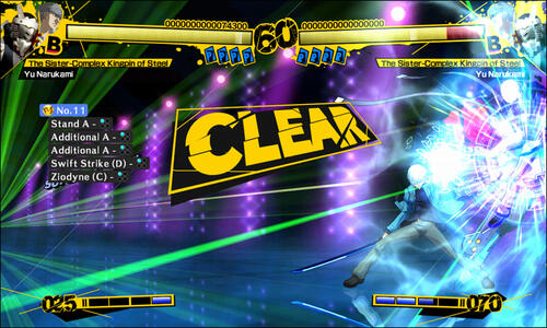 Persona 4 Arena Limited Edition - 3