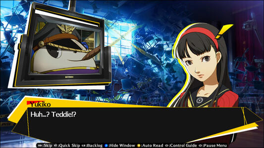 Persona 4 Arena Limited Edition - 8