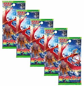 Pokemon Sun and Moon Tatakau Niji-wo Mitaka busta 5 carte (JP) - 4