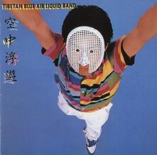 Kuuchuu Fuyuu - CD Audio di Toshinori Kondo