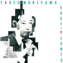 East Plants (Limited Edition) - CD Audio di Takeo Moriyama