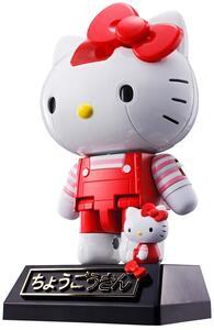 Hello Kitty. Red Stripe Version Chogokin Figure