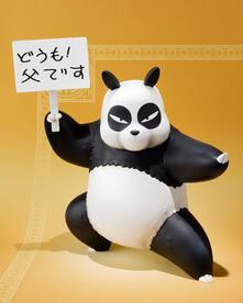 Ranma1/2 Zero Genma Satome