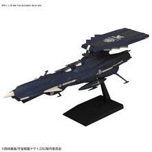 Yamato Mecha Coll Apollo Norm Aaa-3