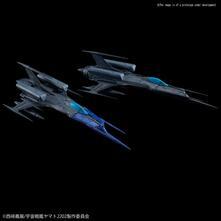Hobby Autonomous Space Fighter Black Bird Set