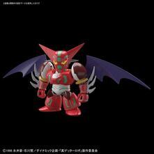 Hobby Shin Getter Robo Bandai Sdcs