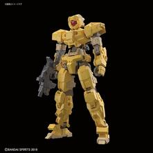 Hobby 30 Minute Mission #02 Eexm-17 Alto Yellow
