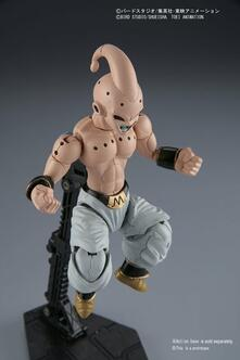Dragon Ball Z:  Figure-Rise Kid Buu Version 2