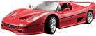 Die Cast Ferrari F50 - 2