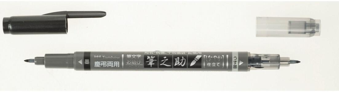 Pennarello Marker Fudenosuke Tombow doppia punta. Nero-Grigio